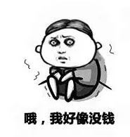 【今日话题】彬县人,你最穷的时候,都是咋过的?