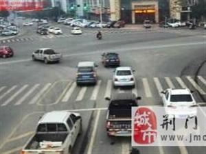 荆门市公安局交通警察支队掇刀大队《悬赏通告》