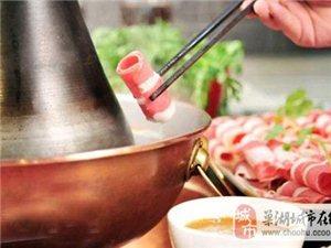 吃火锅时到底该喝什么?原来这才是火锅的正确打开方式……