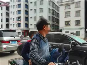 高州阿叔开摩托车撞倒阿婆后,想加油走人,点知.......