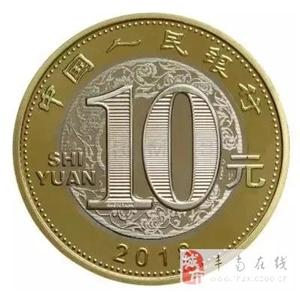 3元和10元硬币发行!河北能分到这么多!