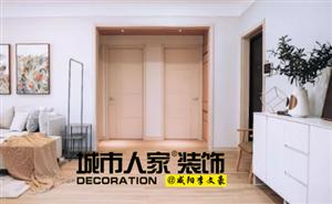 咸阳三室两厅装修,现代简约不简单!