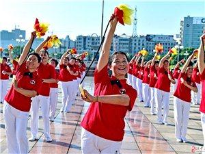 汉中市汉台区被命名为2017年陕西省全民健身示范县
