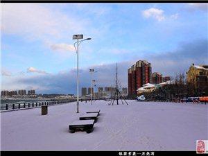 大连旅顺月亮湾雪景