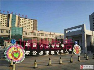 """山阳县医院被""""拉横幅摆花圈设灵堂""""!警方果断处置维护群众正常就医!"""