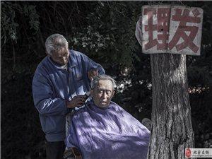 小城故事――理发