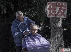 小城故事——理发