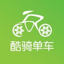 勉县的酷骑单车去哪儿了,不能退押金怎么办?