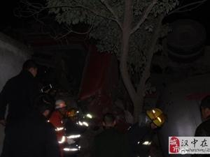汉中勉县黄龙所救援危化车辆倾翻事故