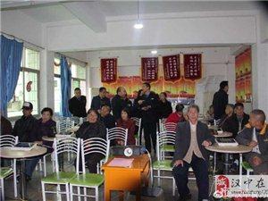 城固县召开保健品非法集会营销及欺骗宣传专项整治推进会