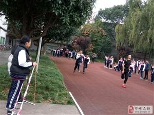 桑园中学第二十九届田径运动会