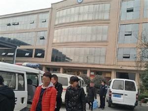 南郑警方捣毁多处传销窝点