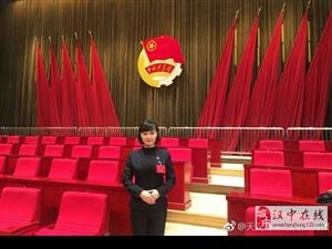 喜迎共青团陕西省第十三次代表大会开幕,汉中代表团代表们现场话感悟