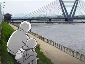 这组父子漫画,能解两代之惑!