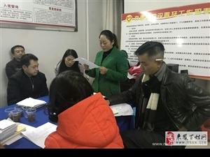 新濠天地娱乐官网志愿者协会第三届第二次委员会