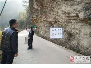 汉中勉县阜川蒲家坝村路段发生山体塌方,道路中断