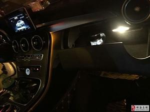 奔驰GLC升级柏林之声音响电动尾门旋转高音头舒适进入