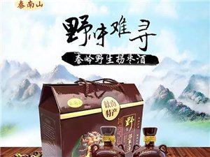 拐枣酒-旬阳土烧特产500mlx2坛/46°/礼盒装全国招商