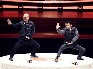 功守道12月19日登陆央视五套,马云和李连杰全力推太极进奥运