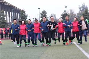 【汉洲悦图】齐步走!广汉市2017年职工趣味运动会决赛日实拍(组图)