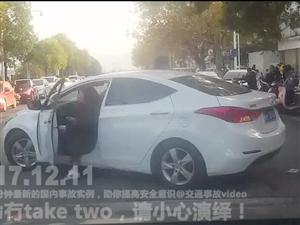 中国交通事故合集201712.12每天10分钟最新的国内车祸实例