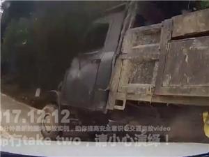 中国交通事故合集201712.13每天10分钟最新的国内车祸实例