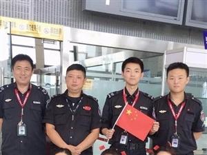 祝贺汉中机场年旅客吞吐量突破40万人次