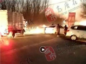 张庄发生严重车祸