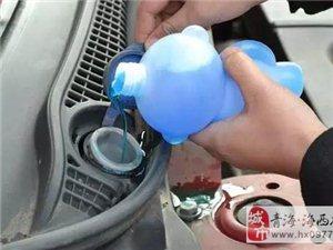 """科普:汽车上这3种水,只要缺少你的汽车马上""""生病""""!"""
