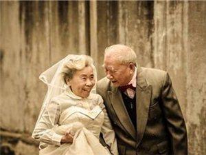好的婚姻是铺路石,坏的婚姻是绊脚石