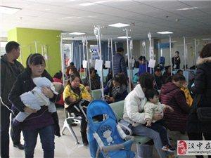 汉中医院儿科爆满