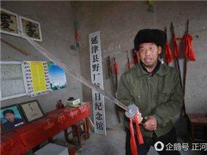 河南农村大爷收藏军刀 刀的来历让他愤怒