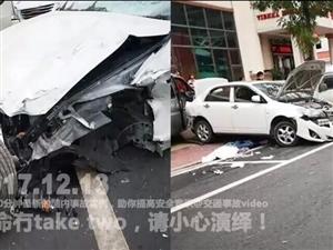 中国交通事故合集201712.14每天10分钟最新的国内车祸实