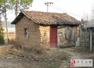 唐山人注意!明年起,农村这5类人将不能建房!