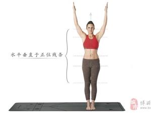 练习瑜伽是伤身还是健体??