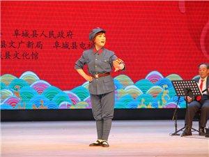 澳门地下赌场娱乐县京剧名家名段演唱会在荀慧生大剧院演出
