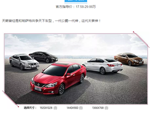 年底选择这3款车,20万花的很冤枉!