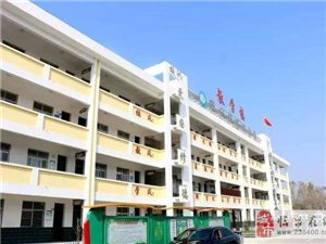 临泉这43所小学、幼儿园将进行扩建!