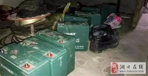 湖口警方破获系列电瓶车偷盗案100余起,追回被盗电瓶95个……