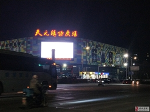 天元购物购物广场路口终于放上了个临时红绿灯!