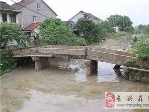 长兴最有故事的十座古桥