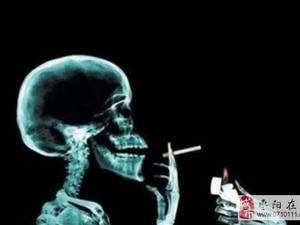 一些吸烟和口腔健康的小知识