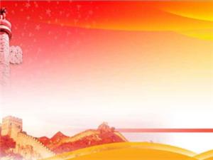 ''喜庆十九大•建功新瓜州''瓜州玄奘大道万人徒步赛活动