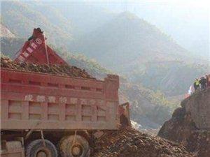 安吉长龙山电站成功截流
