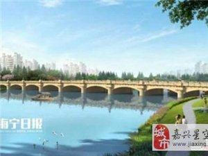 夜景美哭!海宁鹃湖上还有一座230米的大桥