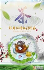 """清润茶就是以""""茶""""的形式"""