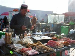 辣而香的烧烤,张家川人的最爱。