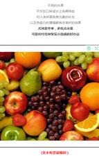 紧急通知!临泉人这个星期买水果要注意这个店!