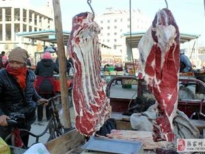 在张家川新市场割一斤牛肉回家炖着吃