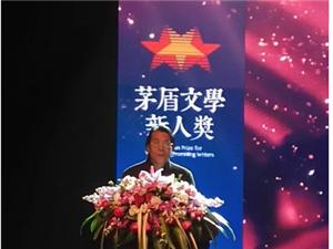 """青海作协副主席曹有云荣获""""茅盾文学新人奖"""""""